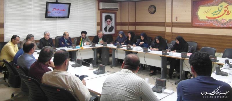 کارگاه آموزشی شهر خلاق در گرگان تشکیل شد