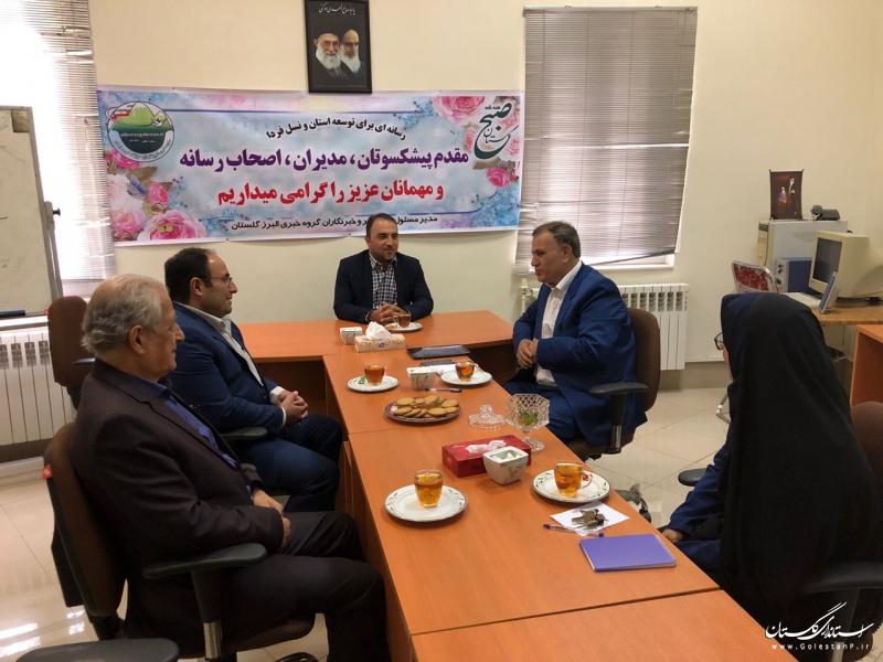 بازديد سرپرست شرکت آب و فاضلاب گلستان از دفتر گروه خبری البرز گلستان و هفته نامه صبح گلستان