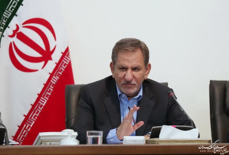 حضور استاندار گلستان در جلسه بررسی وضعیت مناطق سیل زده به ریاست معاون اول رئیس جمهور