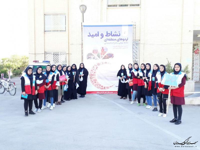 اعزام دبیران فعال کانون های جوانان گلستان به اردوی کشوری نشاط و امید