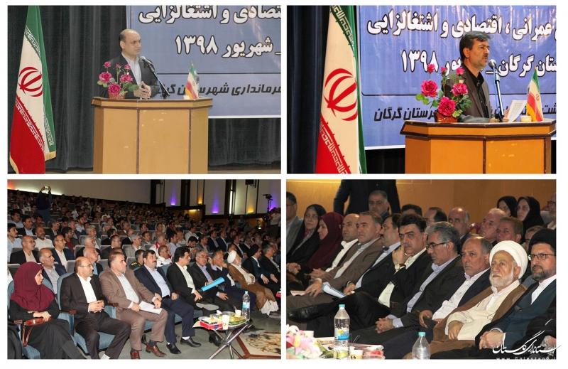 افتتاح و كلنگ زنی متمرکز 8 طرح آبرسانی در روستاهای شهرستان گرگان