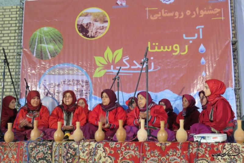 """برگزاری جشنواره روستایی """"آب- روستا- زندگی"""" در توران فارس رامیان"""