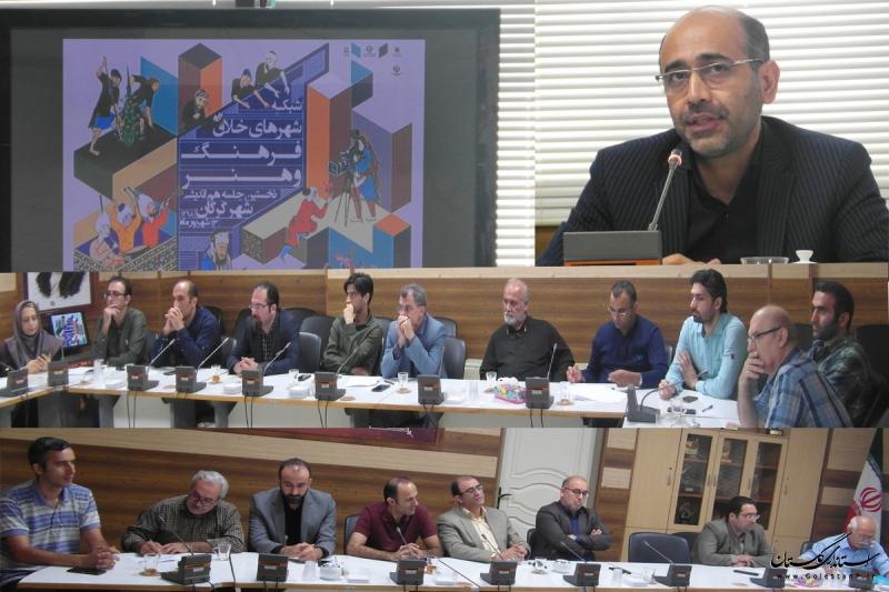 نخستین جلسه هم اندیشی شبکه شهرهای خلاق فرهنگ و هنر در گرگان برپا شد