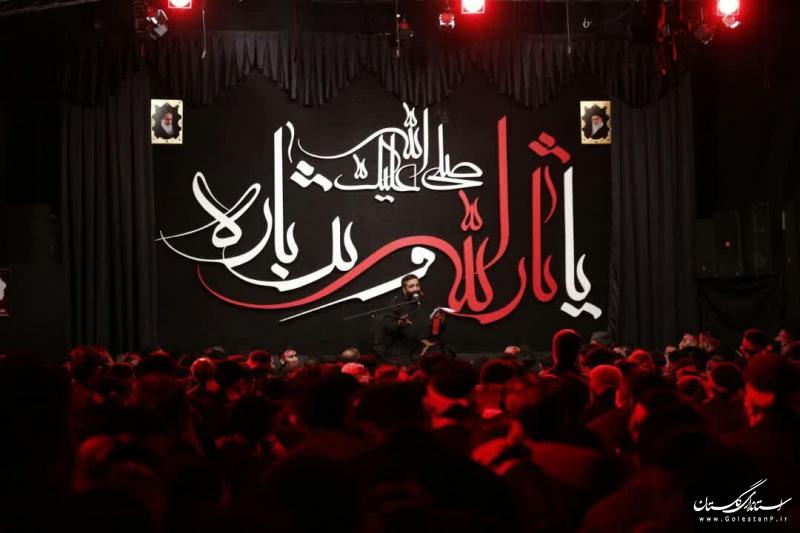 گردهمایی بزرگ جوانان عاشورایی در جوار آستان مقدس امامزاده عبدا... (ع) گرگان