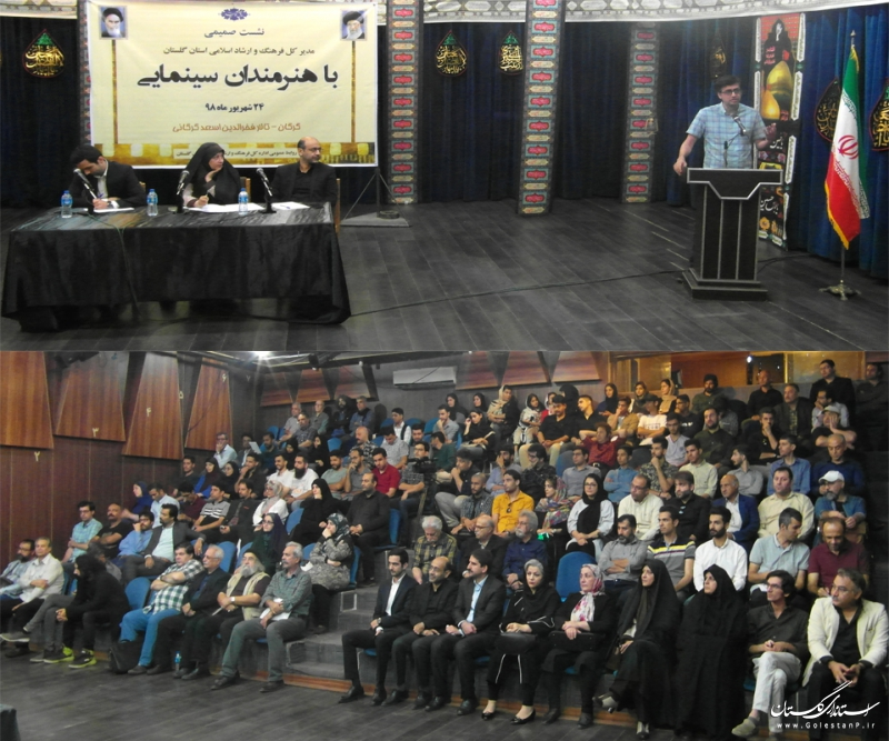 نشست صمیمی مدیرکل فرهنگ و ارشاد اسلامی گلستان با هنرمندان سینمایی