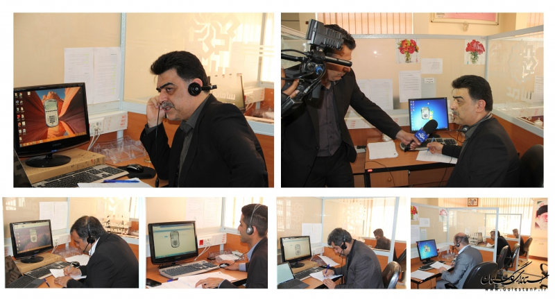 مدیرعامل شرکت آبفار گلستان با حضور در سامد به تماس های تلفنی مردم پاسخ داد