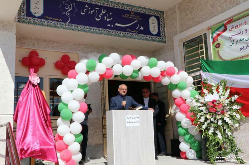 مدرسه 6 کلاسه در روستای اوچ تپه شهرستان آق قلا افتتاح شد