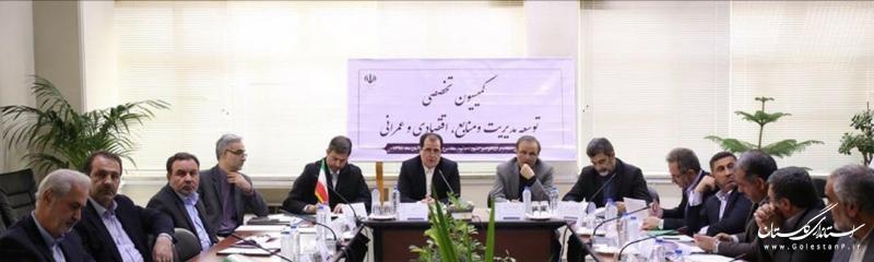 حضور استاندار گلستان در همایش استانداران سراسر کشور در مشهد مقدس
