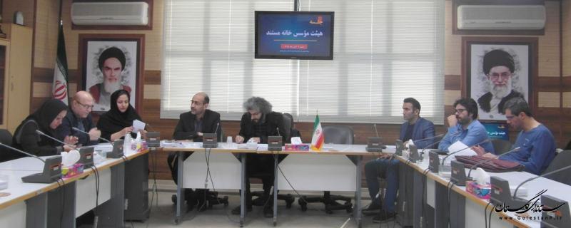 خانه سینمای مستند در استان گلستان راه اندازی می شود