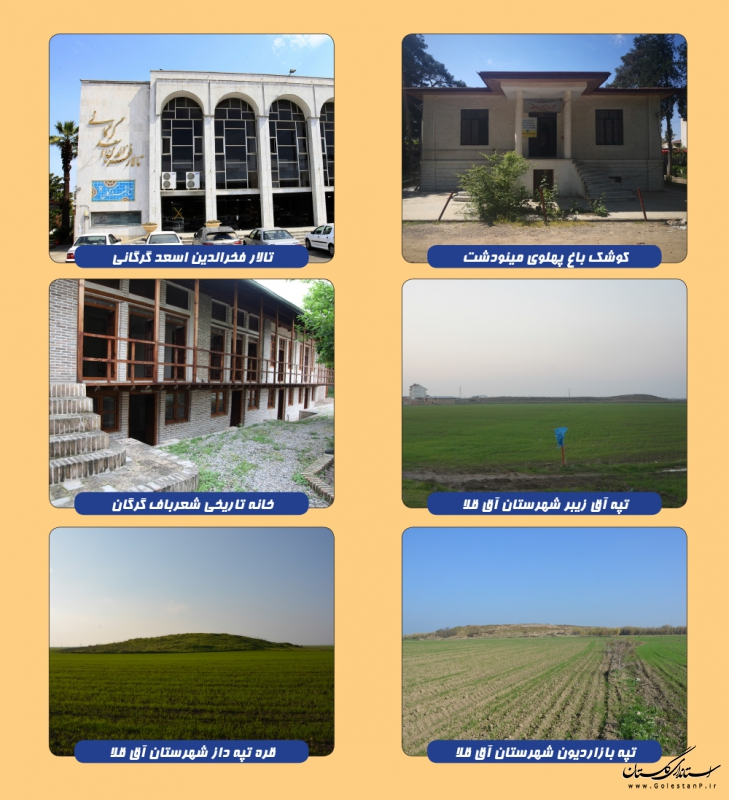 ثبت 6 اثر استان گلستان در فهرست آثار ملی کشور
