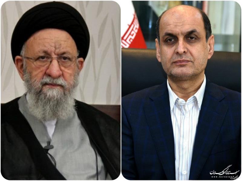 دعوت نماینده ولی فقیه و استاندار گلستان از مردم جهت شرکت در راهپیمایی 13 آبان