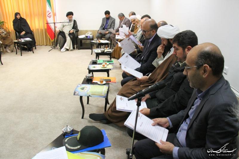 طرح «فرهنگ یار» در استان گلستان اجرایی می شود