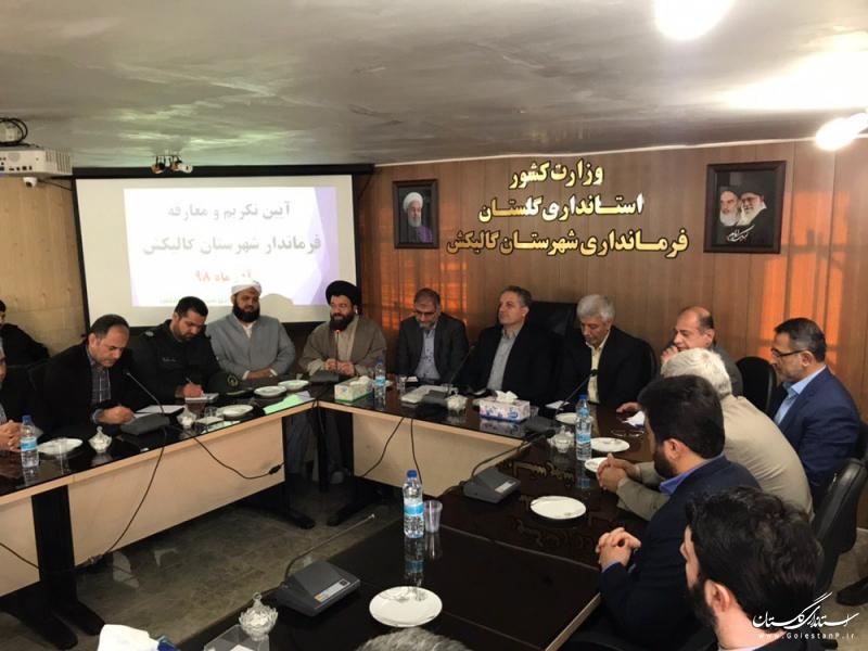 فرماندار جدید شهرستان گالیکش معارفه شد