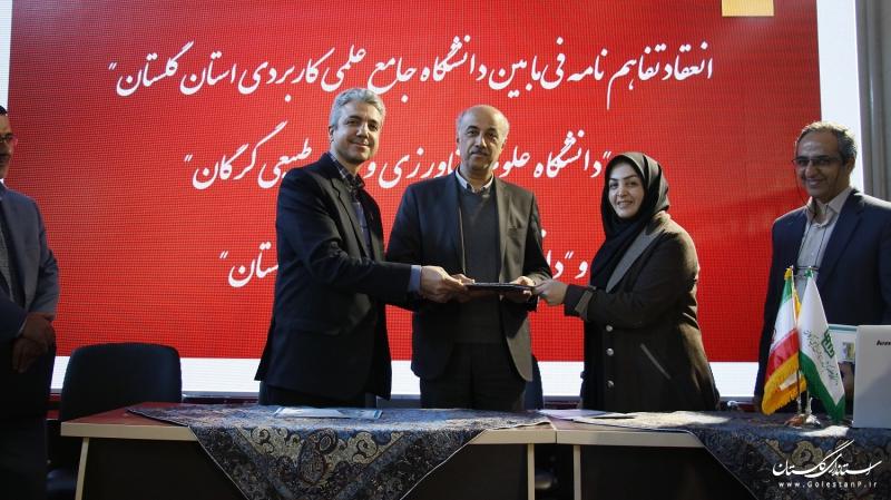 تفاهم نامه سه جانبه مشترک بین دانشگاه مادر استان و متولیان آموزش مهارتی در استان گلستان منعقد شد