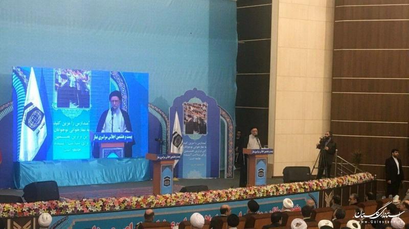 پیام مقام معظم رهبری (مدظله العالی) به بیست و هشتمین اجلاس سراسری نماز قرائت شد