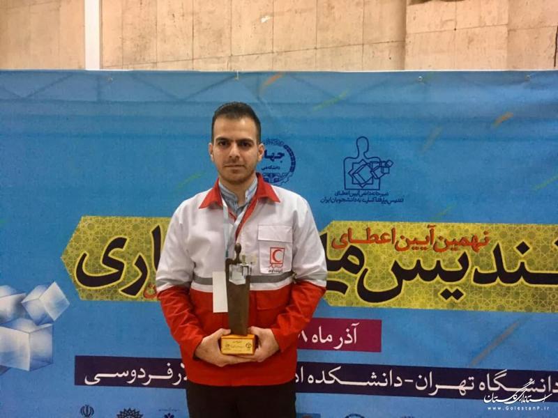 افتخاری دیگر برای گلستان؛ کسب تندیس فداکاری توسط  عضو جوان جمعیت هلال احمر استان گلستان