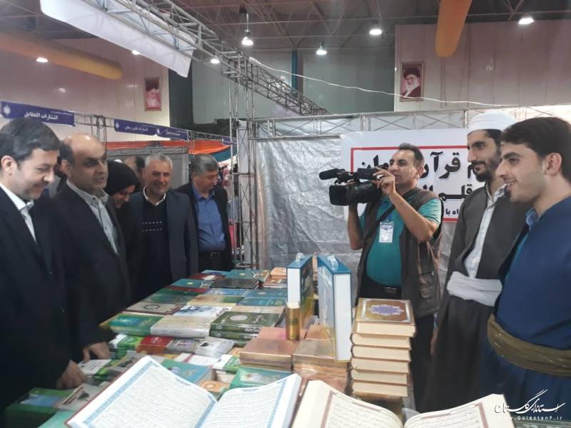 بازدید معاون وزیر کشور و استاندار گلستان از سیزدهمین نمایشگاه بزرگ کتاب استان