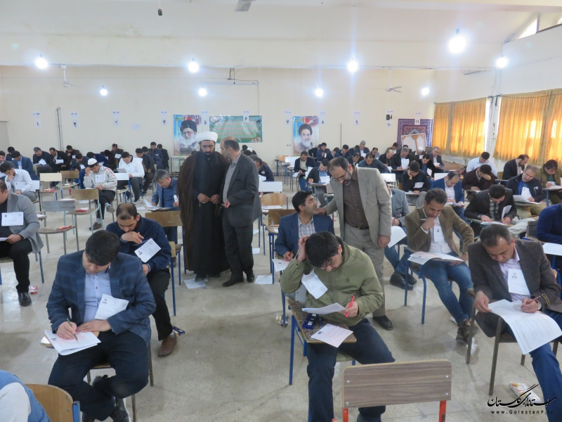 برگزاری آزمون عوامل اجرایی کاروانهای حج تمتع ۹۹ استان گلستان