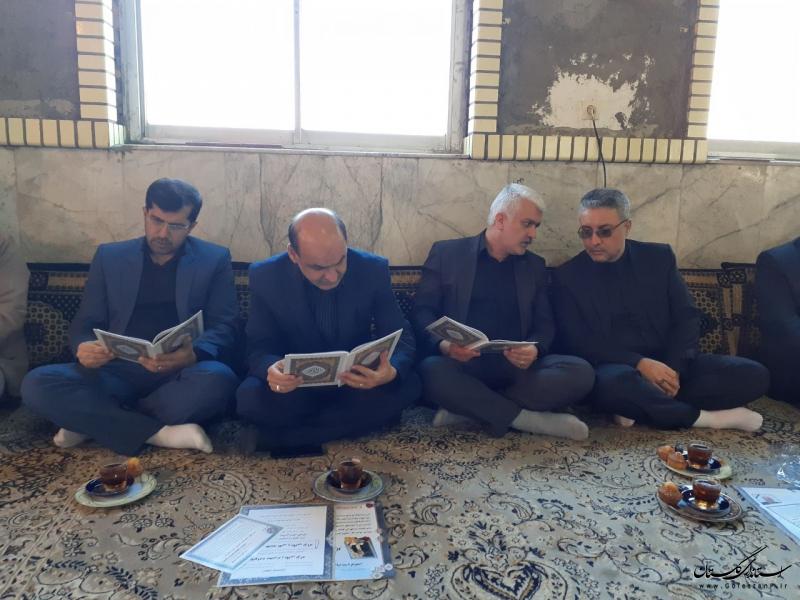 حضور استاندار گلستان در مراسم سومین روز درگذشت مدیرکل بنیاد مسکن استان