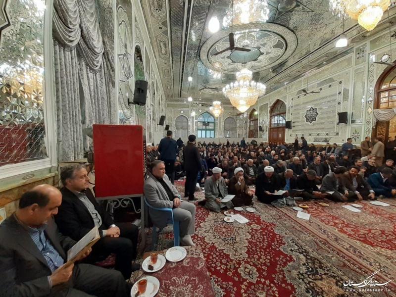 حضور استاندار گلستان در مراسم پنجمین روز درگذشت مدیرکل فقید بنیاد مسکن استان