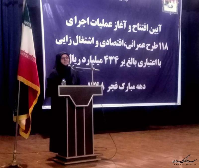 برای دستیابی به آنچه لیاقت نظام جمهوری اسلامی و مردم است باید همه تلاش کنیم