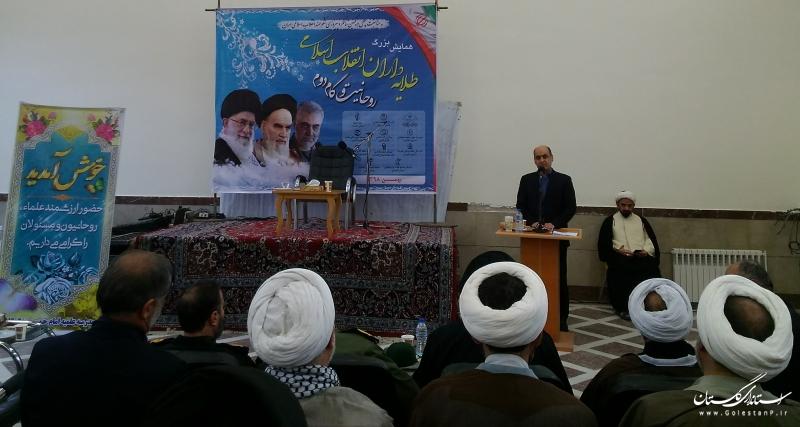 دفاع از سرمایه های اجتماعی دفاع از میراث امام (ره) و انقلاب است