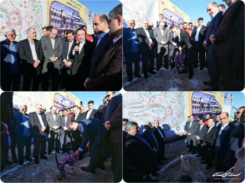 آغاز عملیات احداث بزرگترین شهربازی گلستان در گرگان