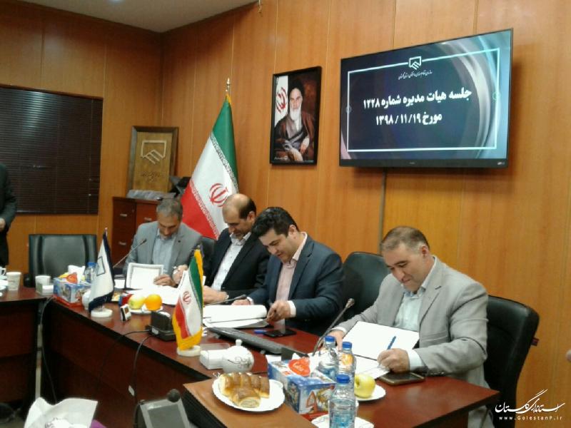 با هدف کیفیت ساخت و سازهای مسکن تفاهم نامه چهار جانبه منعقد گردید