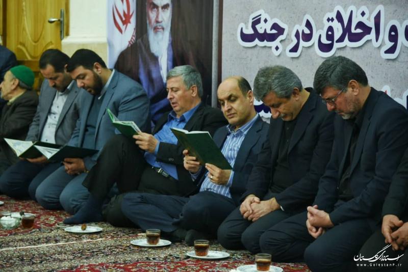 حضور استاندار گلستان در مجلس ختم والده مدیر کل جهاد کشاورزی استان