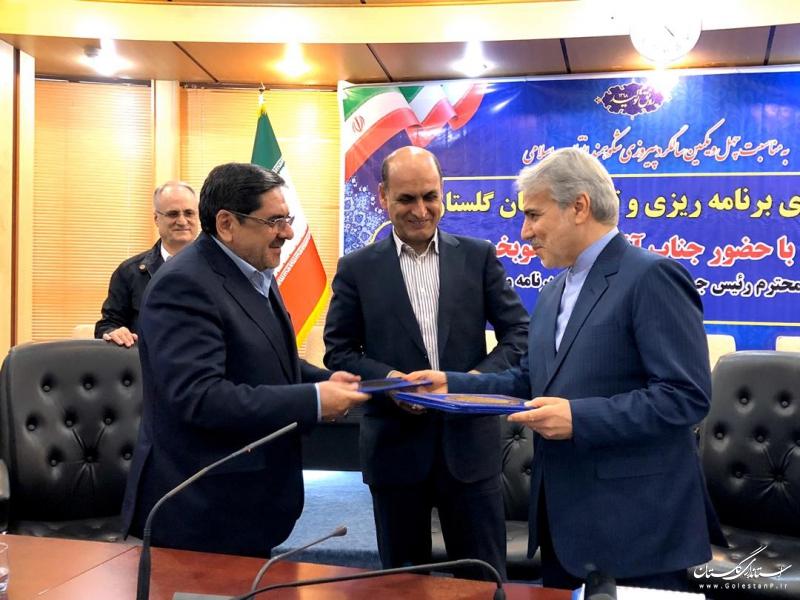 تفاهمنامه ساخت ۳ هزار واحدمسكوني ويژه محرومان در گلستان امضا شد