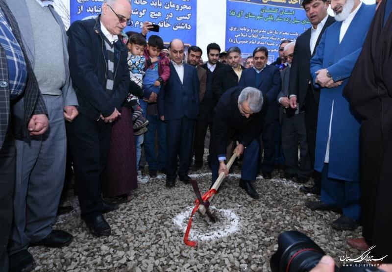 عملیات اجرایی ساخت 3000 واحد مسکن محرومین استان گلستان آغاز شد