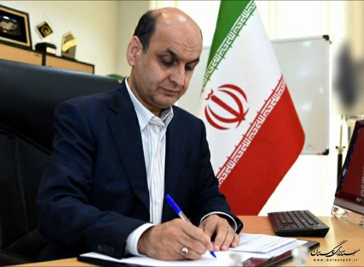 پیام تبریک استاندار گلستان به مناسبت ۱۲ فروردین, روز جمهوری اسلامی ایران