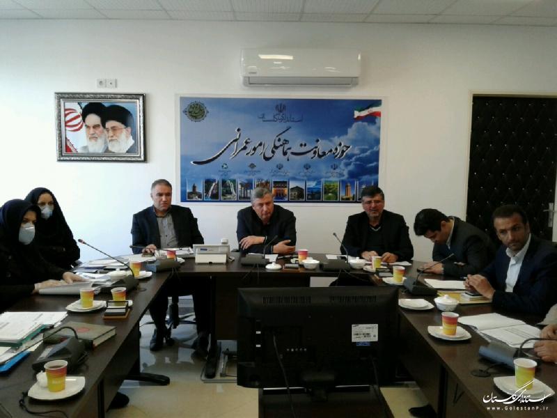 جلسه كارگروه امور زيربنايي  استان گلستان برگزار شد