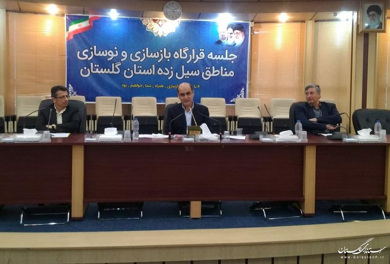 صد در صد واحدهای مسکونی سیلزده استان به بانک ها معرفی شده اند