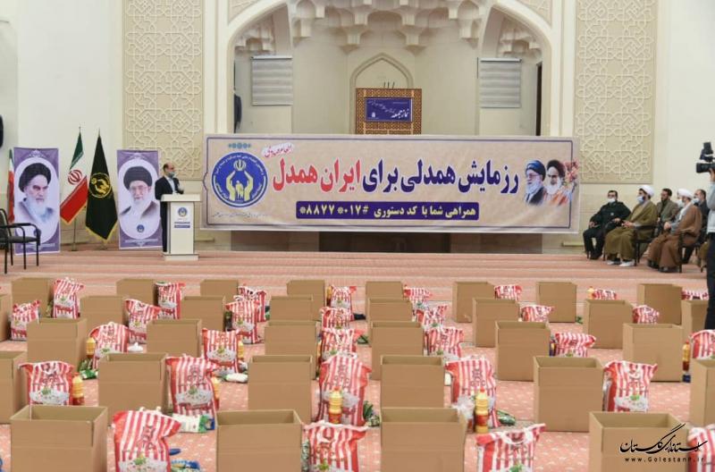 تلاش داریم بیش از ۲۰۰ هزار بسته کمک مومنانه در ماه مبارک رمضان توزیع کنیم