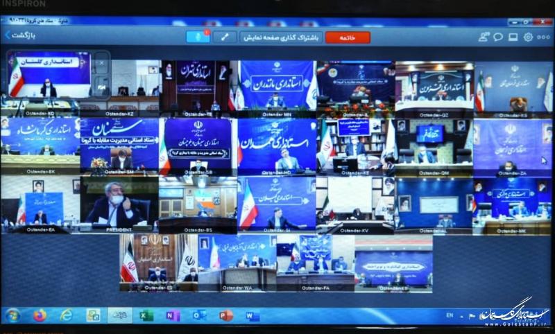 گفتگوی رئیس جمهور با استانداران از طریق ویدئو کنفرانس در ستاد ملی مقابله با کرونا
