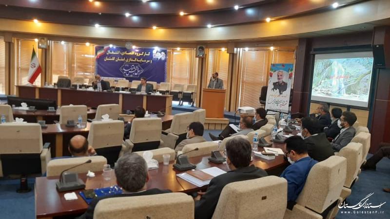 تصویب ۲۵ ظرفیت گردشگری آبی در کارگروه اقتصادی، اشتغال و سرمایه گذاری استان