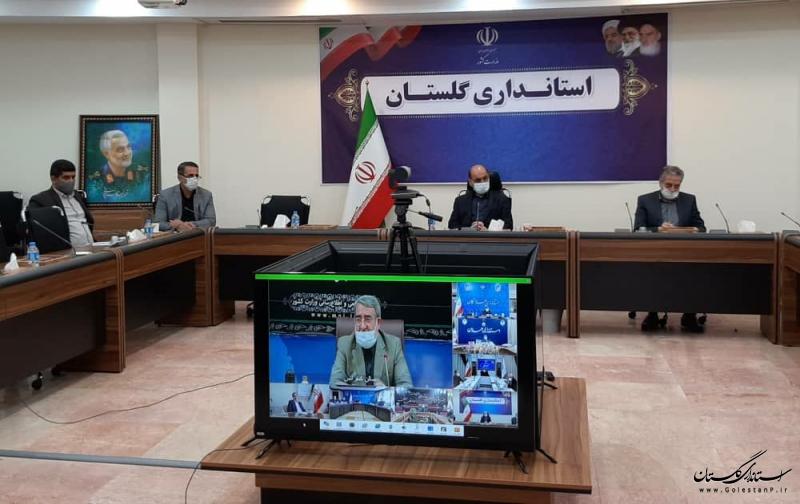 استاندار گلستان در جلسه ویدئو کنفرانس  مرحله نخست کدگذاری تقسیمات کشوری شرکت کرد