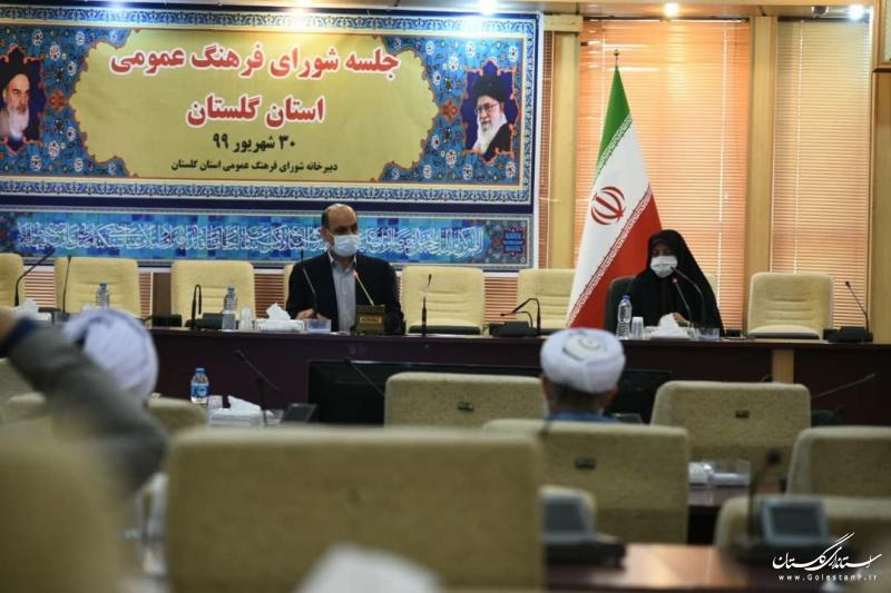 رشد و توسعه فرهنگ ایرانی و اسلامی باید با استفاده از ظرفیت های فرهنگ عمومی انجام شود