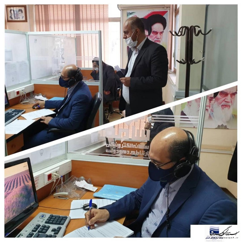 پاسخگویی مدیرعامل شرکت آب منطقه ای گلستان به مخاطبان، با حضور در مرکز «سامد»