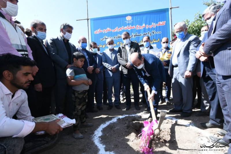 آغاز عملیات اجرایی مقاوم سازی 7 هزار واحد مسکونی غیرمقاوم روستایی در استان گلستان
