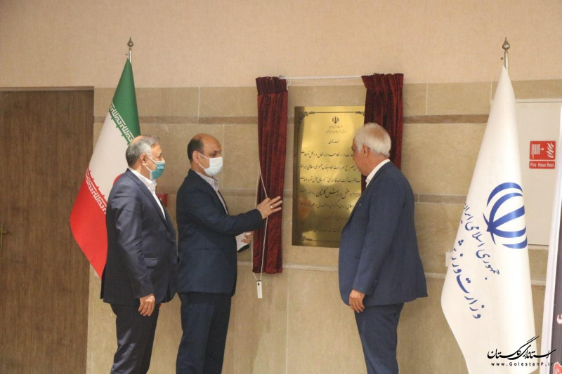 آیین افتتاح هتل ورزش گلستان بصورت ویدئو کنفرانس با رئیس جمهور