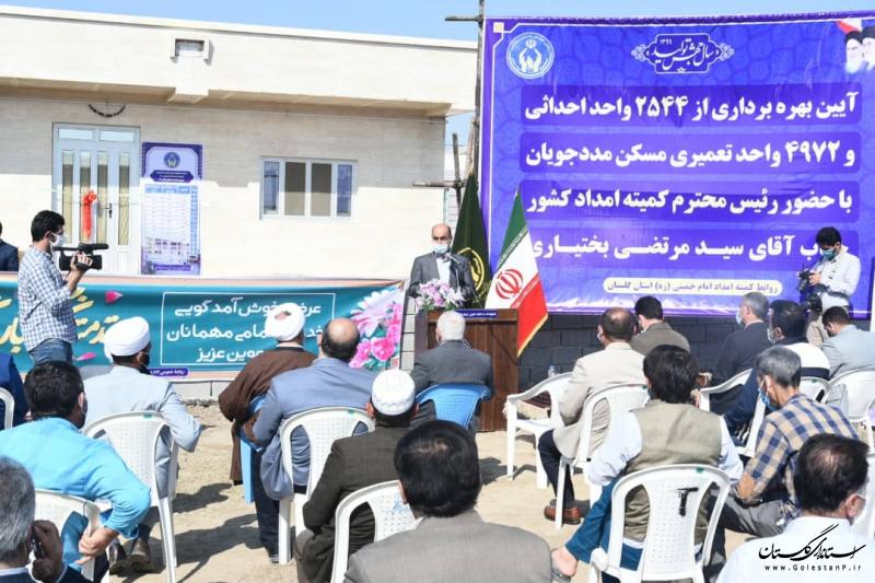 بیش از یک سوم واحدهای سیلزدگان استان توسط کمیته امداد امام خمینی (ره) احداث و تعمیر شد