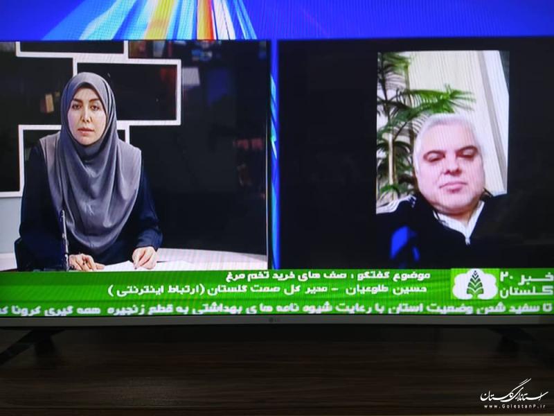 مشکل کمبود تخم مرغ در استان حل می شود