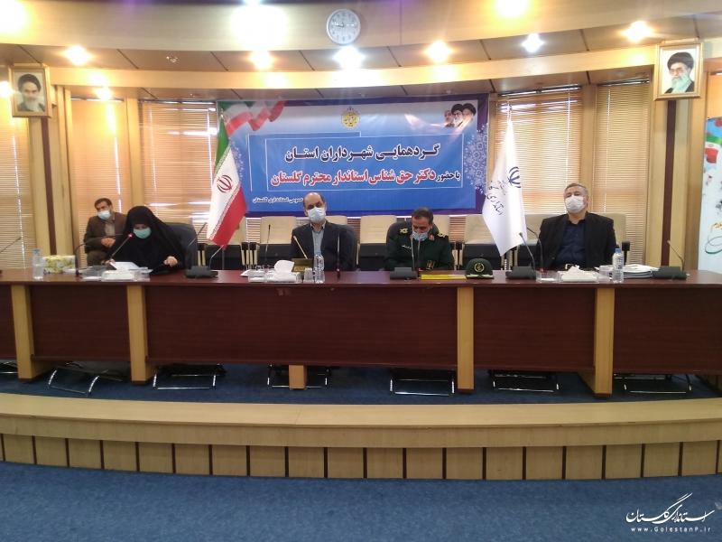شهرداری ها همپای بودجه عمرانی در آبادانی و عمران استان تاثیرگذار هستند