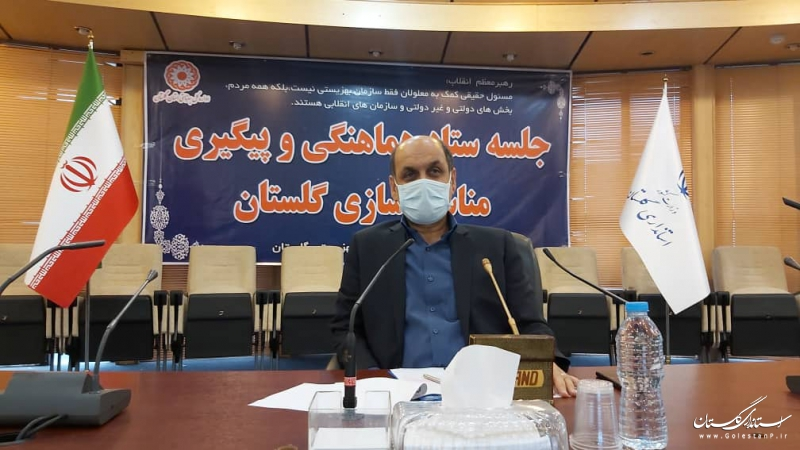 حضور مدیران در جلسات تصمیم ساز استان الزامی است