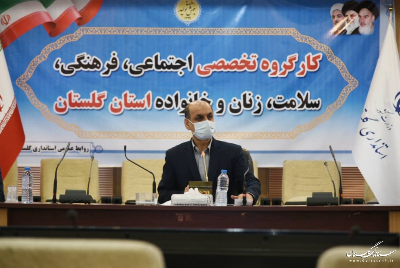 هدف ما کاهش آسیب های اجتماعی در استان با همکاری دستگاه های متولی است