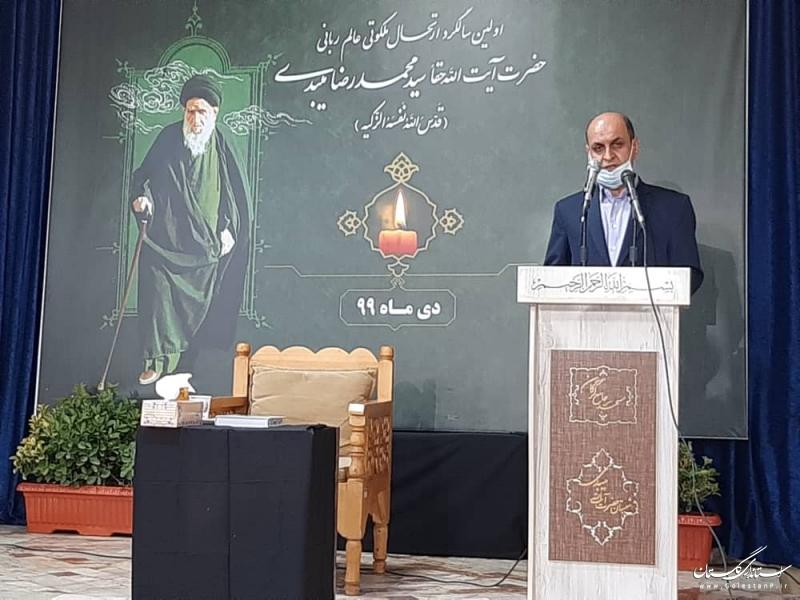 مهمترین عنصر فرهنگی هر جامعه ای اخلاق است و آیت الله میبدی الگوی اخلاقی مناسبی برای جامعه بودند
