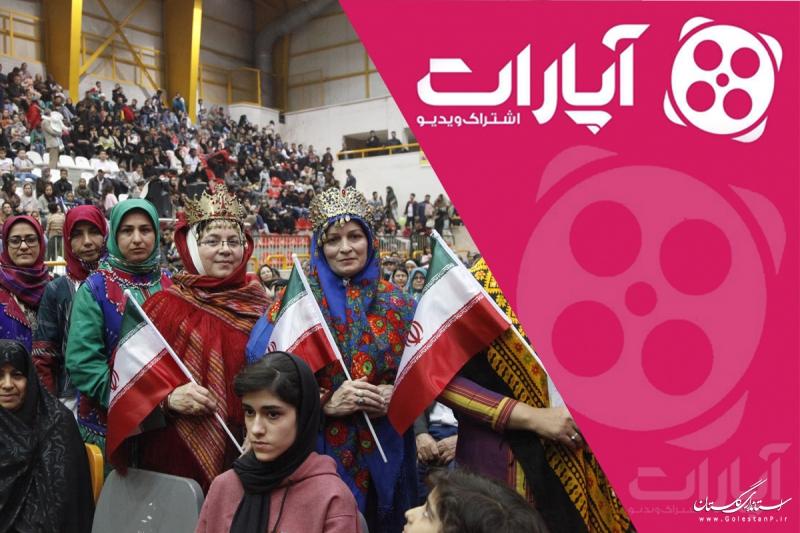 تعرفه نیمبها اینترنت برای مشاهده جشنواره مجازی بینالمللی فرهنگ اقوام ایرانزمین در آپارات
