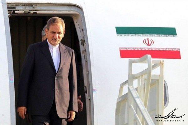 سفر معاون اول رئیس جمهور به استان گلستان